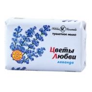 Мыло туалетное Невская Косметика Цветы любви. Лаванда, бумажная обертка, 90г