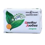 Мыло туалетное Невская Косметика Цветы любви. Ландыш, бумажная обертка, 90г