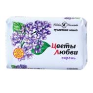 Мыло туалетное Невская Косметика Цветы любви. Сирень, бумажная обертка, 90г