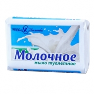 Мыло туалетное Невская Косметика Молочное, бумажная обертка, 90г