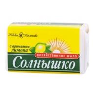Мыло хозяйственное Солнышко, с ароматом лимона, 72%, 140г