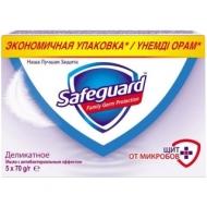 Мыло туалетное Safeguard Деликатное, антибактериальное, пленка, 70г*5шт.