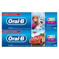 Зубная паста Oral-B Kids для детей Легкий вкус, 75мл (ПОД ЗАКАЗ)