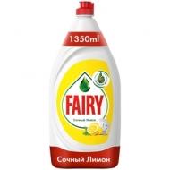 Средство для мытья посуды Fairy Оxi. Сочный лимон, 1,35л (ПОД ЗАКАЗ)