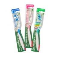 Зубная щетка Лесной бальзам для чувствительных зубов и десен
