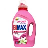 Гель для стирки BiMax Ароматерапия, 1,5л