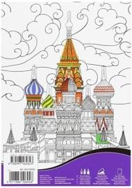 Книга Daler Rowney Simple, Арт Терапия маленькая Мировая культура, 25 листов