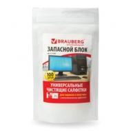 Чистящие салфетки для экранов и пластика (запасной блок) Brauberg, 100 шт., влажные, 511685