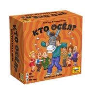 Игра настольная детская карточная Кто осел?, в коробке, Звезда, 8669