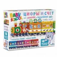 Набор обучающий Baby School Цифры и счет, 10 вагонов с цифрами, Origami, 03921