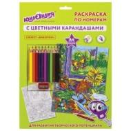 Раскраска по номерам А4, Юнландия БАБОЧКИ, С цветными Карандашами, на картоне, 661605