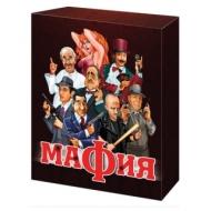 Игра настольная карточная Мафия, Десятое королевство, 01895