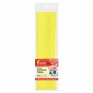 Пористая резина (фоамиран) для творчества, Лимонная, 50х70 см, 1 мм, Остров сокровищ, 661694