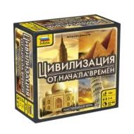 Игра настольная Цивилизация от начала времен, фишки, карточки, Звезда, 8715