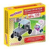 Конструктор металлический Юнландия Для уроков труда №4, развивающий, 130 элементов, 104682