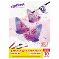 Папка для акварели А4 Юнландия Прекрасные бабочки, 10 листов, 180 г/м2, 210х297 мм, 111072
