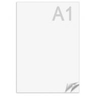 Ватман формат А1 (610 х 860 мм) Brauberg, бумага ГОЗНАК, плотность 200 г/м2, упаковка 3 листа
