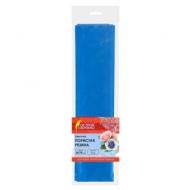 Пористая резина (фоамиран) для творчества, Синяя, 50х70 см, 1 мм, Остров сокровищ, 661686