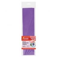 Пористая резина (фоамиран) для творчества, Фиолетовая, 50х70 см, 1 мм, Остров сокровищ, 661692