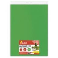 Цветной фетр для творчества, 400х600 мм, Остров сокровищ, 3 листа, толщина 4 мм, плотный, зеленый, 660656