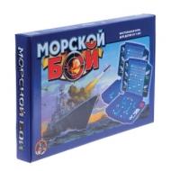 Игра настольная Морской бой, игровое поле, фишки, фигурки кораблей, 10 КОРОЛЕВСТВО, 00992