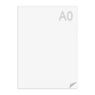 Ватман формат А0 (1200 х 840 мм) Brauberg, бумага ГОЗНАК, плотность 200 г/м2, упаковка 5 листов