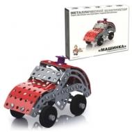Конструктор металлический Машинка, с подвижными деталями, 138 элементов, Десятое королевство, 02029