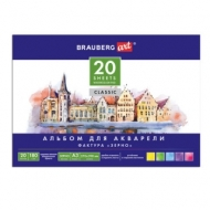 """Альбом для акварели Brauberg Art """"Debut"""" А3, 270х390 мм, белая бумага, 20 л., 180 г/м2, склейка"""