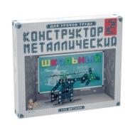 Конструктор металлический Школьный, 132 элемента, №2 (для уроков труда), Десятое королевство, 02050