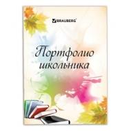 Листы-вкладыши для портфолио школьника, 30 разделов, 32 листа, Мое портфолио, Brauberg, 127550
