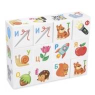 Кубики пластиковые Для умников Азбука 12 шт., 4х4х4 см, буквы/картинки на белых кубиках,10 КОР, 712