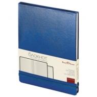 Бизнес-Блокнот А5, 100 л., твердая обложка, балакрон, открытие вверх, Bruno Visconti, Синий, 3-103/01