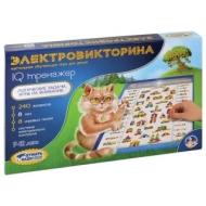 Игра настольная Электровикторина IQ тренажер, 10 КОРОЛЕВСТВО, 3669