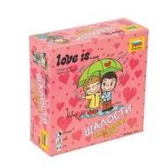 Игра настольная детская карточная Love is…Шалости, в коробке, Звезда, 8956