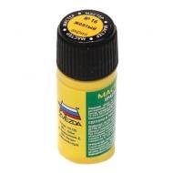 Краска акриловая для моделей Мастер-акрил, 12 желтый, Звезда, 16-МАКР