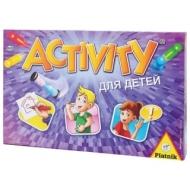 Игра настольная Activity. Вперед для детей, PIATNIK, 793394