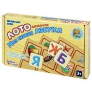 Игра-Лото Моя первая азбука, картонные карточки, деревянные фишки, 10 КОРОЛЕВСТВО, 727