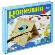 Набор для детей деревянный Кормушка для птиц, 155х170х170 мм, 10 КОРОЛЕВСТВО, 2951