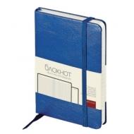 Бизнес-Блокнот А6, 100 л., твердая обложка, балакрон фактурный, на резинке, BV, Синий, 3-102/01