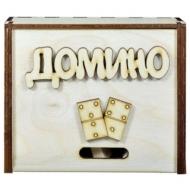 Игра настольная Домино, в деревянной коробке, 10 КОРОЛЕВСТВО, 2641