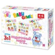 Набор подарочный BABY GAMES Для девочек. 3 в 1, лото, домино, мемо, ORIGAMI, 00279