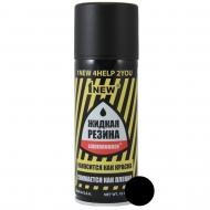 Жидкая резина аэрозоль черная 1NEW