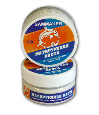Матирующая паста Sammaker 200 гр